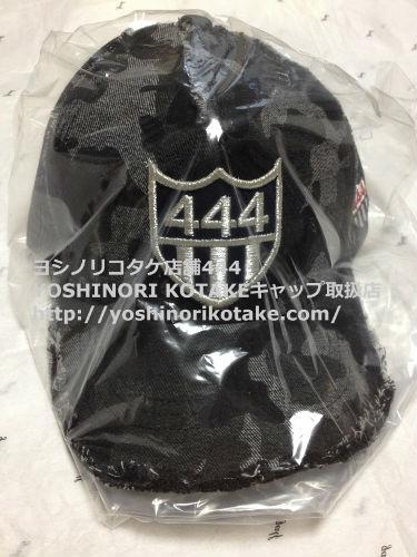 デニム・カモ 444 Black迷彩1 - ヨシノリコタケ帽子の梱包・発送の風景をご紹介♪